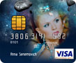 N-670 Picture yourself on the plastic VISA card. And not just as an ordinary owner's photo, but as its decoration. Upload your photo and generate such a funny photo frame. Post it on your favorite social network site.